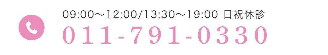 011-791-0330